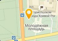 Амбер КС, ООО