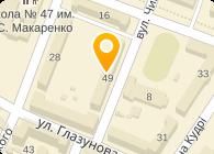 Укр Элит Инвест, ООО
