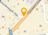 Авто Бетон Сервис, ООО