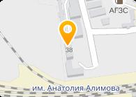 Захаров Е.М., СПД