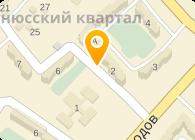 ТрансБлокСтрой, ООО