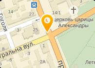 Интеграл-КГ, ООО