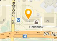 Гуртатовский А. А. (Ампир Классик), ИП