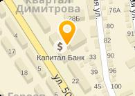 Обследование зданий и сооружений Луганский филиал ГП НИИСК