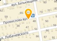 Алексеенко, ЧП