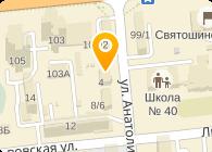 Витрола, ООО