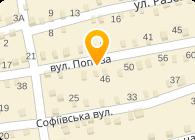 ОРСО, ООО