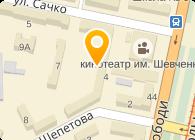 Денисов, ЧП