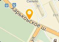 Бюрократ, ООО