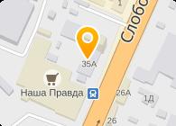 """ООО """"РГ """"Бизнес сувениры"""""""""""