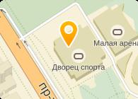 Дворец спорта КСРУП