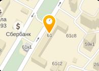 РОССИЙСКИЙ КАПИТАЛ БАНК АКБ