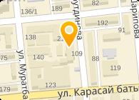 Бастау, ТОО