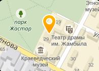 Восточно-Казахстанский областной архитектурно-этнографический и природно-ландшафтный музей-заповедник, КГКП