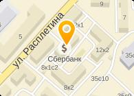 Дополнительный офис № 1569/01696