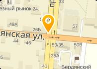 АВИАТУР-Б, ООО