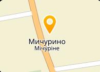 Гостиный Двор Золотой Фазан, ИП