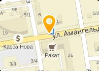 AMG Service Astana (АМДжи Сервис Астана), ТОО