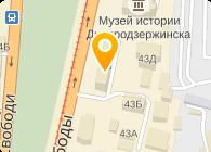 Микомп, ООО, ВТФ