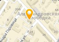 Образовательно-художественный центр ШАНС, ООО