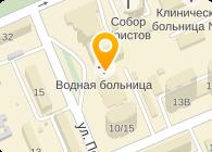 Укрпрофздравница, ЗАО (Киевская бальнеологическая лечебница)