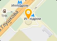 Пейнтбольный клуб Фалькон, ЧП