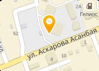 Отель-санаторий Altyn Kargaly, ТОО