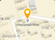 Сrystal (Кристал) Бильярдный клуб, ИП