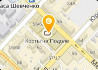 Теннис Киев, ЧП