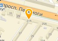 Гермес, СК (Рукопашный бой и Боевое самбо в Киеве)