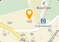 Горнолыжный курорт Вышгора, ЧП