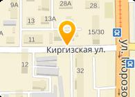 Everlast, ООО