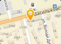 Де По (Dance Cafe ), ЧП