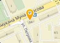 Жумагулов, ИП