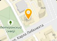 ПромоСтиль, ООО