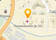 Романенко, ЧП (Печати и штампы МЕГАПОЛИСА)