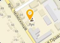 Максим, Полиграфический центр,ООО