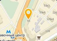 CПТ Бавок, ООО