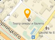 Рекламное агентство Адвер, ООО