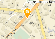 Донпак, ЧП (Харьков)