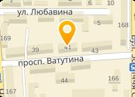 ПРА Эпицентр, ООО