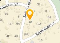 Студия художественной таксидермии Стрепет, ЧП