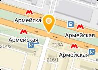 Кравцов А.А., СПД