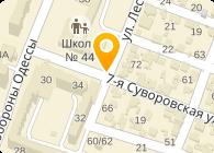 БоКоМа, ООО