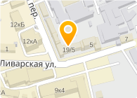 А-Центр, ООО