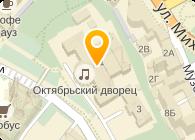 Бисер-киев, ЧП
