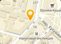 Видзнака, ООО