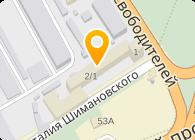 АртВИП, Рекламно-производственный центр, ООО