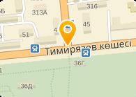 ЦКО Сервис (Центр Копировального Обслуживания, ТОО