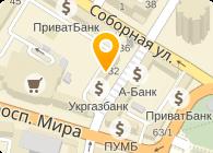 Авакс, ООО